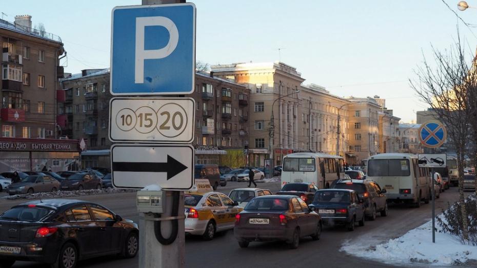 В выходные в центре Воронежа запретят парковаться возле отелей