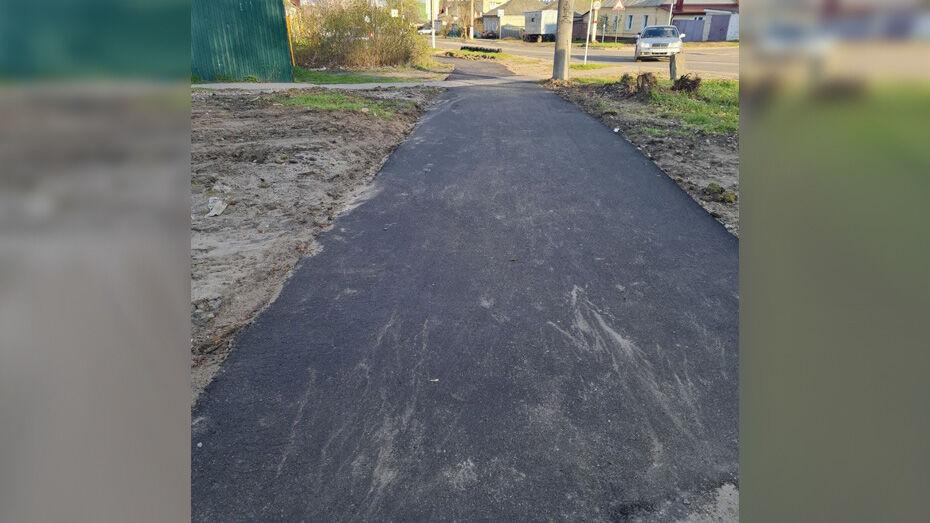 Тротуар в Лисках сделали после обращения жительницы в соцсетях