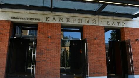Артисты воронежского Камерного театра сыграют советскую антиутопию