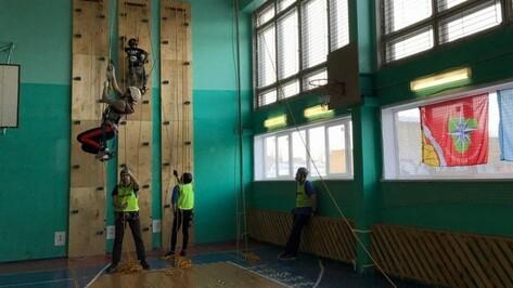В Подгоренском районе среди НКО определили 2-х получателей областной субсидии