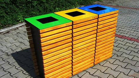 В двух воронежских парках появятся контейнеры для раздельного сбора мусора