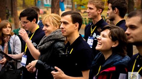 Молодежный форум социальных инициатив пройдет в Воронеже в декабре