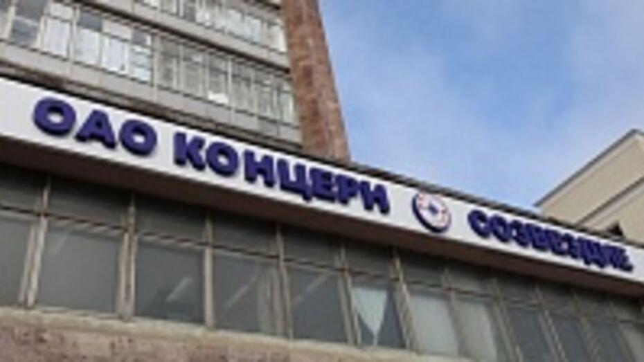 Суд поддержал антимонопольщиков в споре о многомиллионном контракте воронежского  концерна «Созвездие»