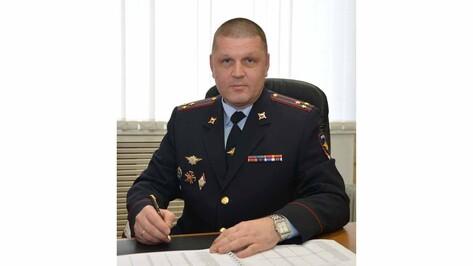 Новым замначальника ГУ МВД по Воронежской области стал Александр Коротеев