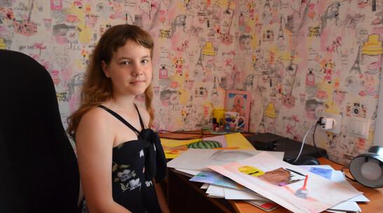 Юная Россия. Воронежская девочка с необычным именем отмечает 12 июня как семейный праздник