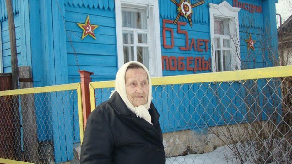 В Новохоперском районе вдова участника войны живет в доме Победы