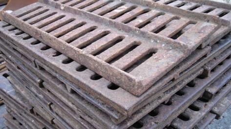 В Воронежской области попался похититель водосточных решеток