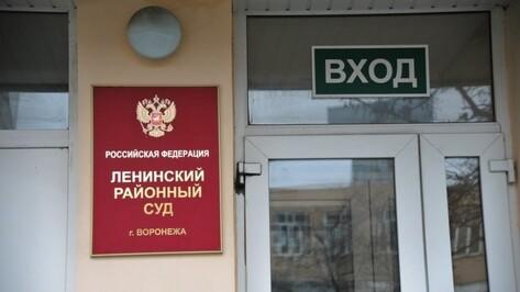 В Воронеже из здания Ленинского суда эвакуировали людей из-за угрозы взрыва