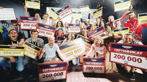 Во всероссийском конкурсе молодежных проектов победили 18 воронежцев