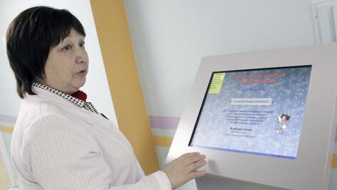 В Нижнедевицкой больнице появятся инфоматы и новая кровля