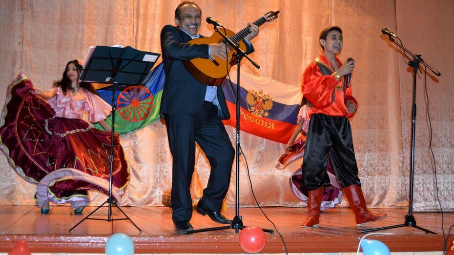 Богучарцы впервые отметили Международный день цыган