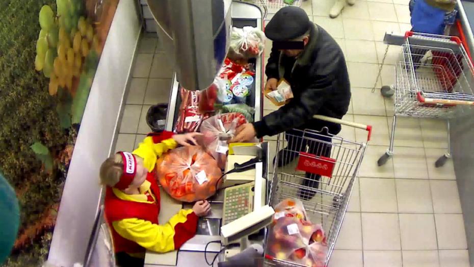 Житель Воронежской области расплатился в магазине «липовой» 5-тысячной купюрой