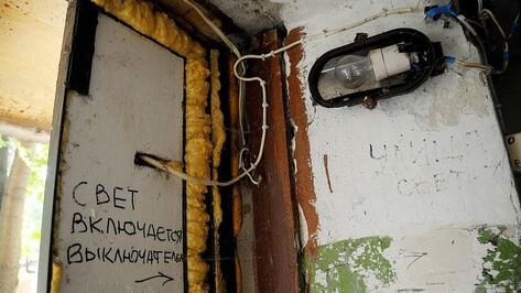 В Воронеже управляющие компании пригрозили банкротством в ответ на штрафы УФАС