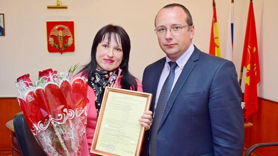 В Грибановском районе 7 молодых семей получили сертификаты на приобретение жилья