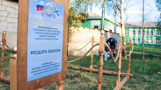Аллею в честь русского адмирала Феодора Ушакова заложили в лискинском селе Нижний Икорец