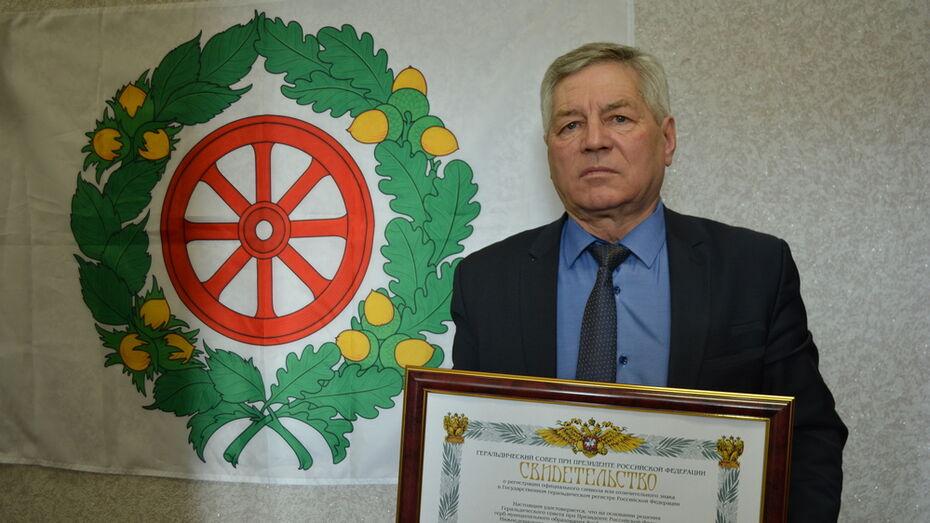 У нижнедевицкого поселка Курбатово появились герб и флаг