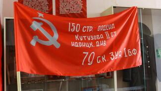 Что связывает маршала Жукова и Знамя Победы с воронежским поселком Анна
