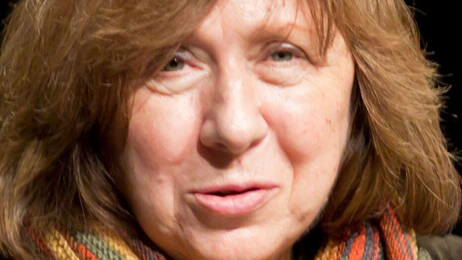 Нобелевскую премию по литературе получила Светлана Алексиевич
