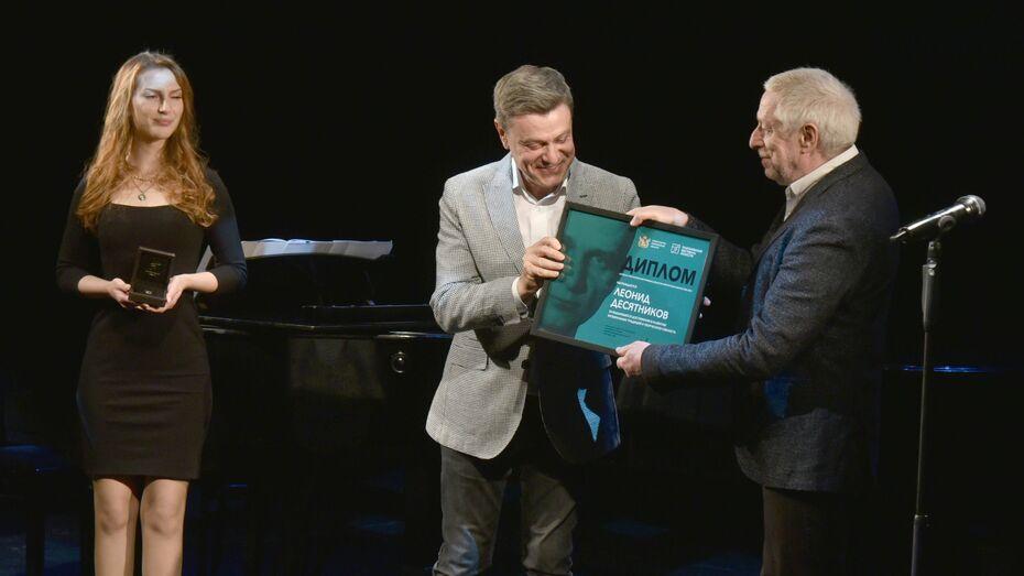 В Воронеже лауреатом Платоновской премии стал композитор-постмодернист Леонид Десятников