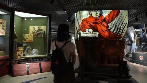 В воронежском «Арсенале» подготовили выставки и экскурсии о Великой Отечественной войне