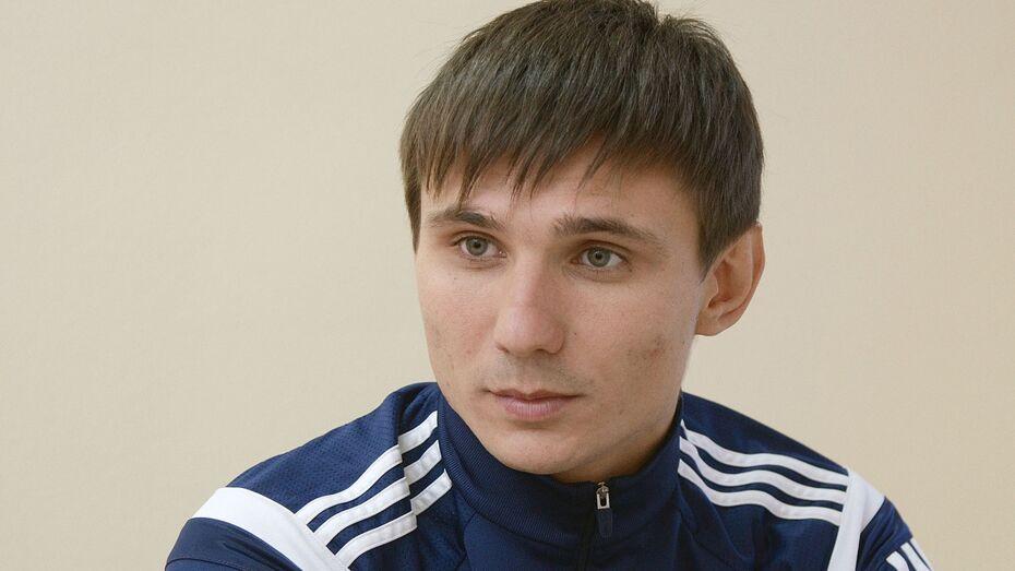Нападающий воронежского «Факела» Михаил Бирюков: «Мне мало 14 забитых мячей!»