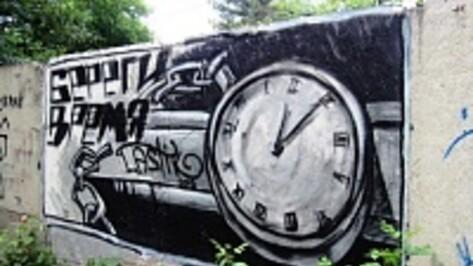 В Воронеже граффити уличного художника оживут в экспериментальном театре