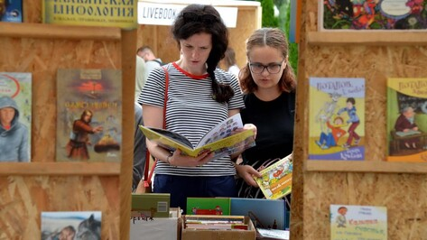 Участники воронежской книжной ярмарки: «При нашей жизни бумажные книги не умрут»