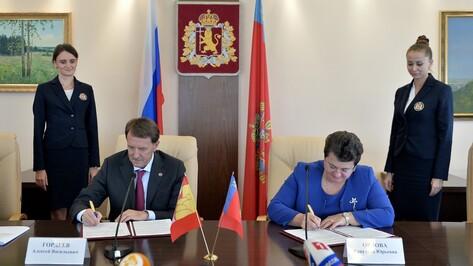 Воронежская и Владимирская области договорились о сотрудничестве
