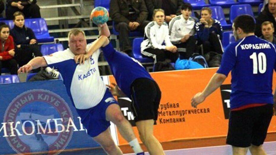 «Энергия» выбыла из борьбы за Кубок России по гандболу