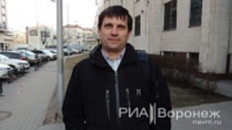Воронежец Дмитрий Агарков судится с банком, поставившим договор с Visa и MasterCard выше законов России