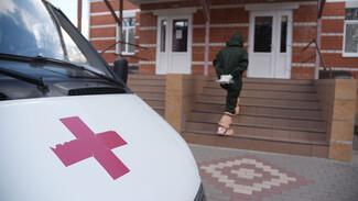 Зарегистрировали 206 случаев коронавируса в Воронежской области за сутки