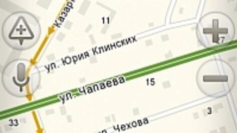 Яндекс: Случай с несуществующей улицей Юрия Клинских в Воронеже – один на миллион