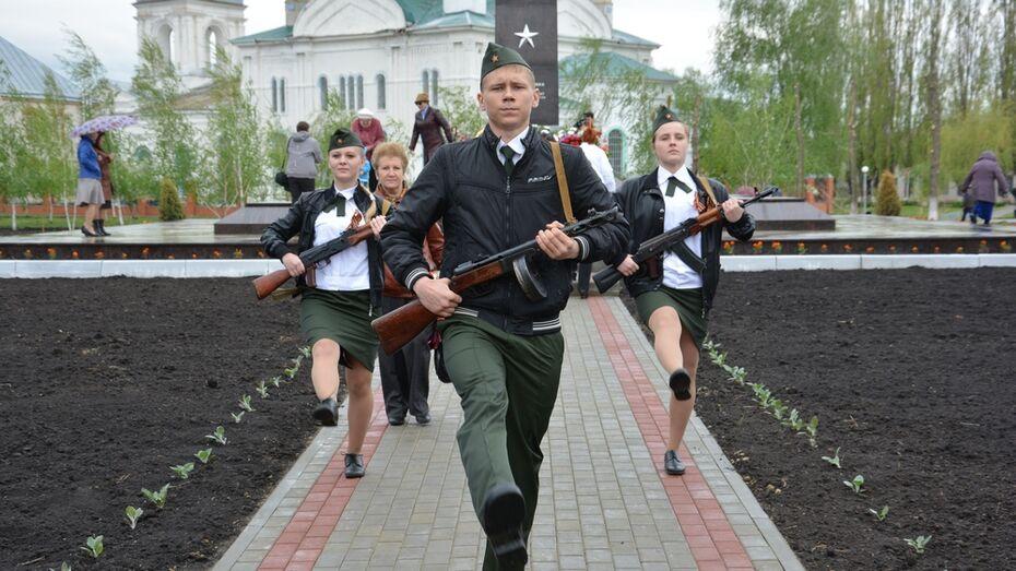 Обзор РИА «Воронеж». Где появились стелы «Населенный пункт воинской доблести»