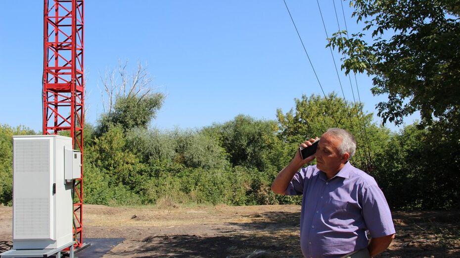 В воробьевском селе Краснополье установили вышку сотовой связи