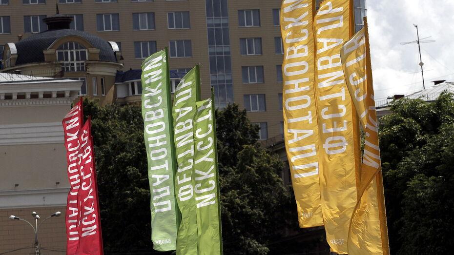 Международный Платоновский фестиваль в Воронеже объявил программу перформансов