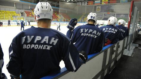 Воронежский «Буран» рассказал об изменениях в составе