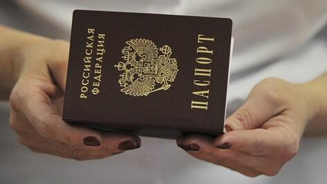 Воронежцы смогут поменять паспорта и водительские права в МФЦ