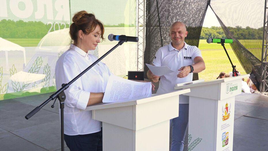 «Россельхозбанк» и KUHN подписали соглашение о сотрудничестве на «Дне Воронежского поля»