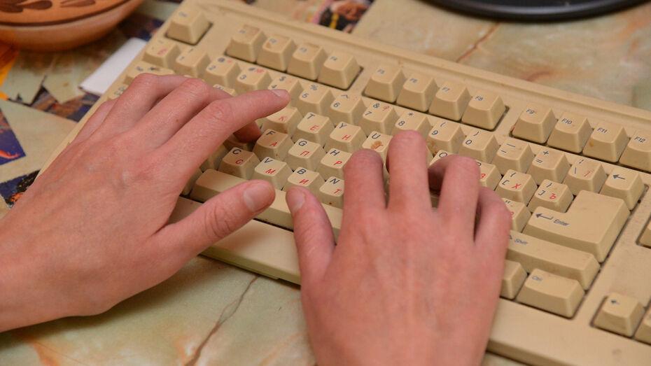 Воронежские волонтеры купили для школьников из малообеспеченных семей компьютеры