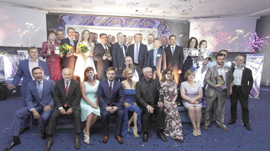 Воронежская область стала лауреатом национальной премии «Золотой Меркурий»