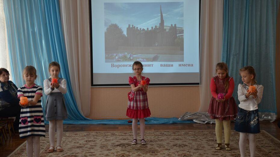 Воронежские дошкольники отметили День освобождение города