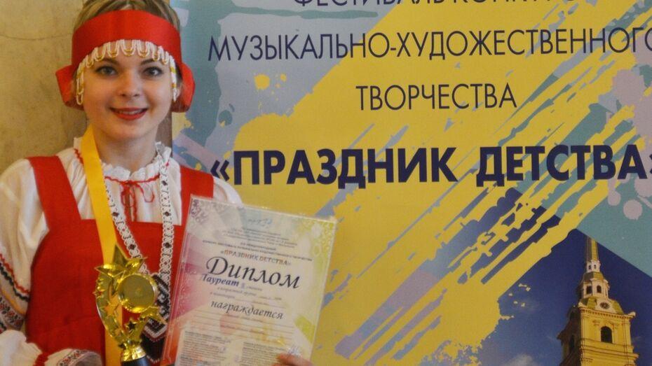 Бобровчанка стала лауреатом  международного фестиваля