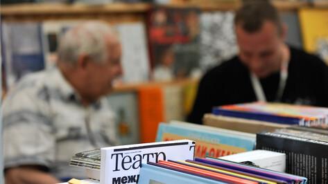 В Воронежской библиотеке развиртуализируются книжные блогеры