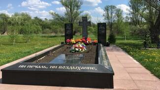 В селе Лиски благоустроят мемориальный комплекс «Абрамка»