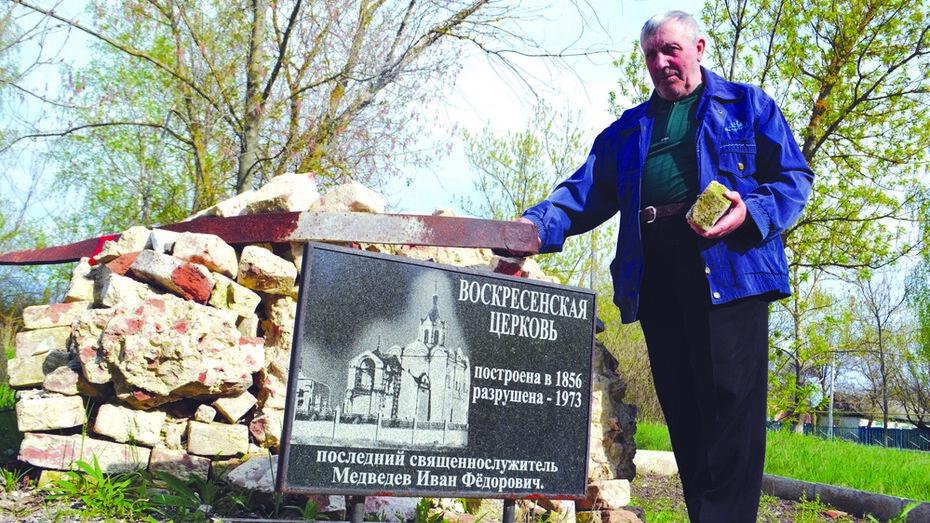 Калачеевец установил в селе памятник разрушенной церкви