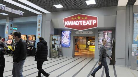 Опрос РИА «Воронеж». Как эксперты встретили идею о переносе кинотеатров на первые этажи ТЦ