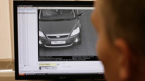 Штрафы будут приходить водителям на сайте «Госуслуги»