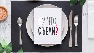 Ни рыба ни мясо. Соя – ценный продукт или дешевый заменитель белка?