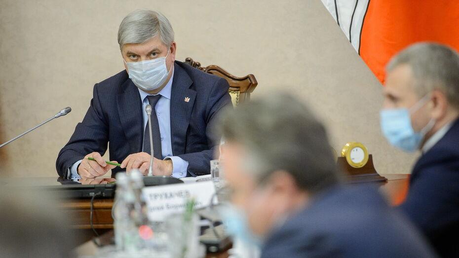 Меры безопасности в Воронежской области усилят в преддверии Нового года