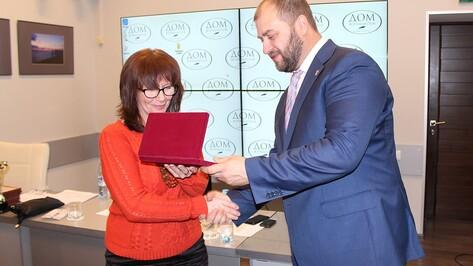 Директор районного филиала РИА «Воронеж» получила почетный знак облправительства